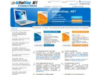 advantshop.net