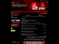 alt-era.ru/index.php?option=com_docman&itemid=46&task=view_category&catid=14