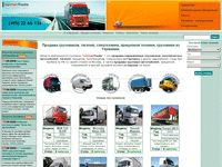germantrucks.ru
