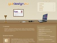 goldesign.ru