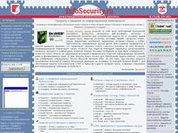 infosecurity.ru
