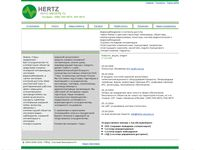 hertz-security.ru