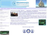 optimist-group.ru