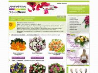nationalflowers.ru
